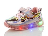 Детские модные кроссовки на девочку c пайетками и подсветкой подошвы Y.Top  Размеры 26- 29