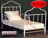 """Кровать односпальная металлическая """" Клэр"""""""