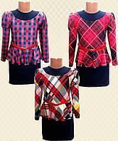 Платье для девочки с баской французский трикотаж