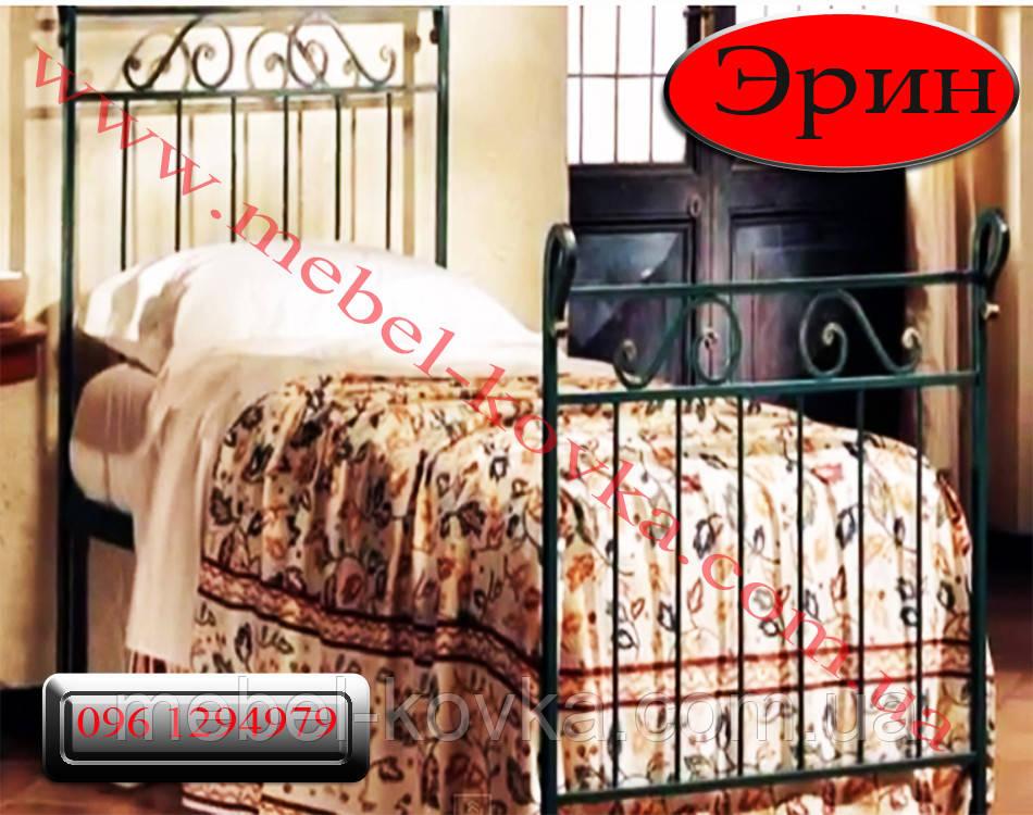 """Металева ліжко односпальне """"Ерін"""""""