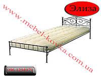 """Односпальная металлическая кровать """"Элиза"""""""