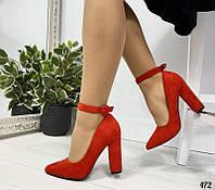 Красные замшевые туфли на каблуке с ремешком и пряжкой 37,38р