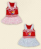 Платье Русалочка кулир