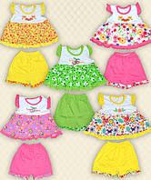 Комплект для девочек Цветочек вышивка кулир-пенье