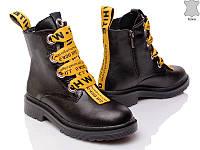 Ботинки Женские Carolini Кожа Натуральная код: 711-51 Черные Зима