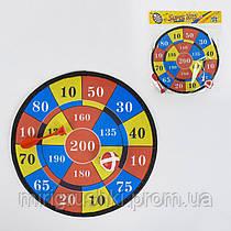 Дартс на липучках 288-12 (72104) в кульке