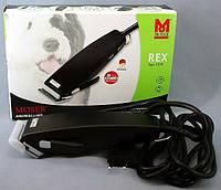 Moser Rex 1230 - машинки для стрижки животных 15W
