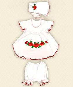 Комплект ясельный Анютка: платье, штанишки, косынка вышивка интерлок