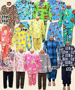 Пижама детская  рваная махра