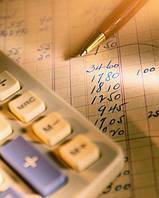 Аутсорсинг бухгалтерских услуг Украина Киев