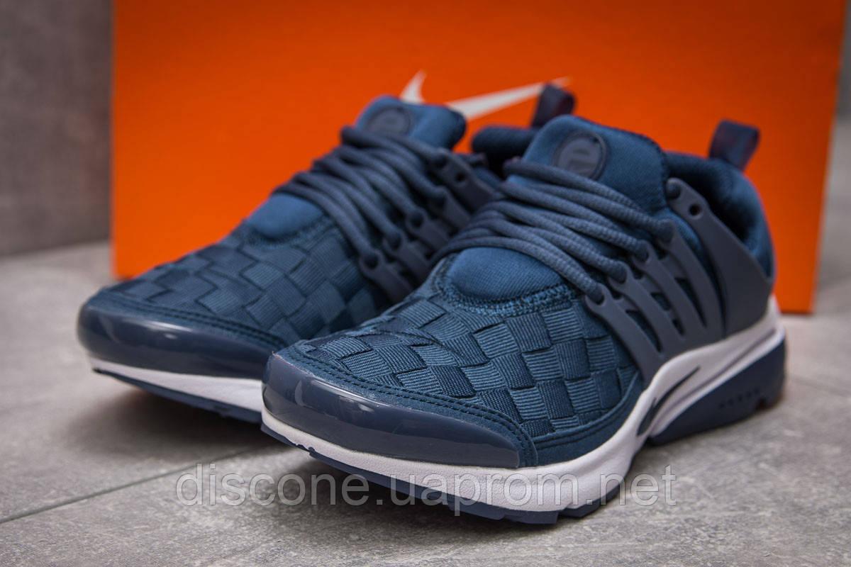 Кроссовки женские 11076 ► Nike Air Presto, темно-синие ✅SALE! 25% [ 39 ] ► (39-24,5см)