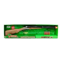 Ружье игрушечное 901-1  76см, Bambi