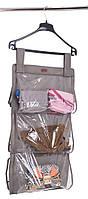 Подвесной органайзер для хранения сумок S Organize HBag-S серый R176323