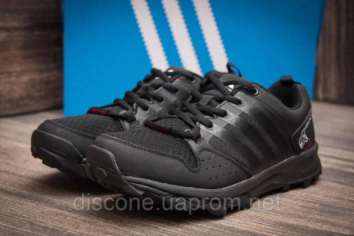 Кроссовки мужские 11343 ► Adidas Terrex Gore Tex, черные ✅SALE! 34% [ 41 46 ] ► (41-26,0см)