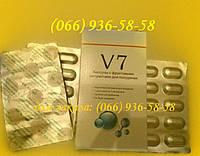 V 7 = 10 Капсул ПРОБНИК  = 1 БЛИСТЕР для Похудения в Блистерах ( Вэ Семь, В7, в 7, V7 , V 7 ) GMP