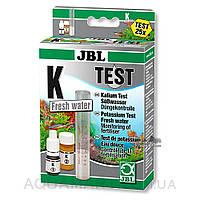 JBL K Test Set Тест на содержание калия