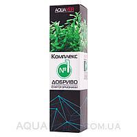 AQUAYER удобрение для аквариумных растений комплекс №1, 250мл для живого грунта