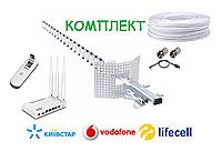 КОМПЛЕКТ роутер с антенной СТРЕЛА 3G 4G LTE 21дБ WiFi NETIS mw5230 USB модем Huawei E3372 LAN