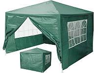 Садовий павільйон 4 стінки 3x3 м Палатка Павильон Намет Садовый павильон