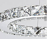 Люстра кришталева LED Crystal RING HIT, фото 7