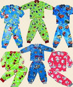 Пижама детская цветная рваная махра