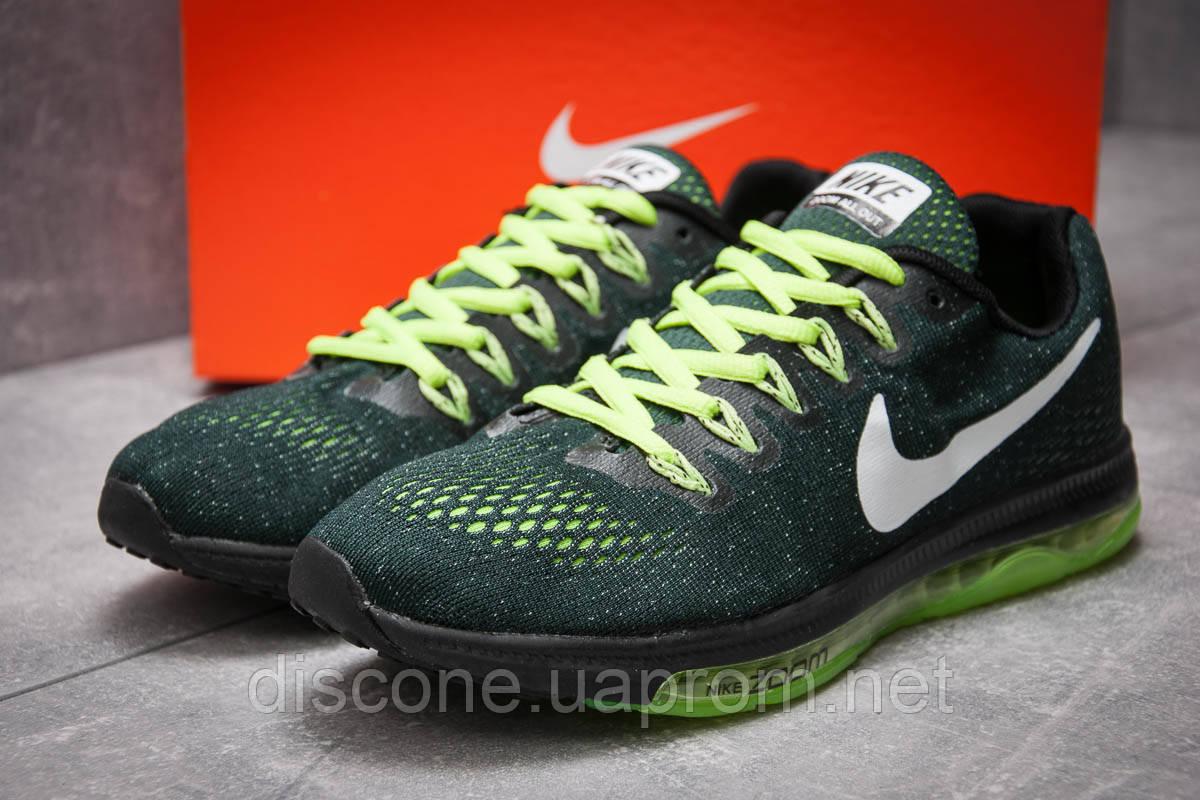 Кроссовки мужские 12965 ► Nike Zoom All Out, зеленые ✅Скидка 27% [ 43 ] ► (43-27,9см)