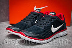 Кроссовки женские 12996 ► Nike Air Free 3.0, темно-синие ✅SALE! 33% [ 36 37 ] ► (36-22,3см)