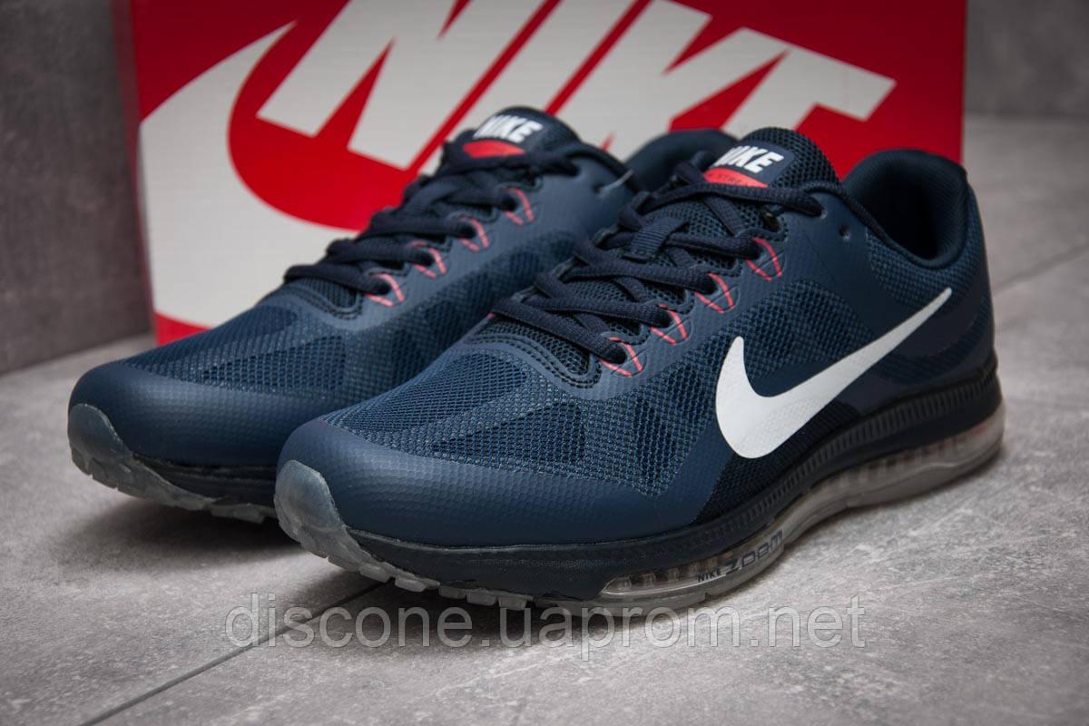 Кроссовки мужские 13462 ► Nike Zoom Streak, темно-синие ✅Скидка 25% [ 43 44 ] ► (43-27,7см)