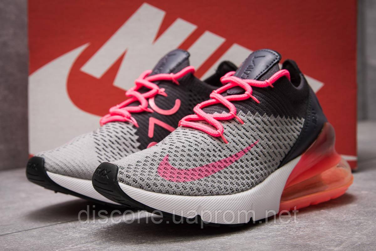 Кроссовки женские 13742 ► Nike Air 270, серые ✅Скидка 25% [ 37 ] ► (37-23,0см)