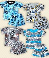 Комплект футболка + шорты цветной кулир