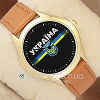 Часы мужские наручные Украина Gold/Brown