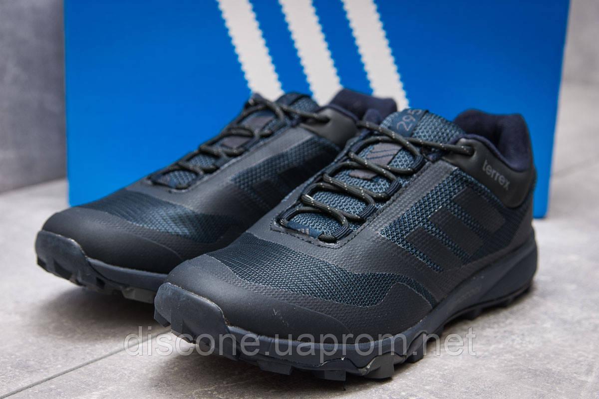 Кроссовки мужские 13893 ► Adidas Climacool 295, темно-синие ✅Скидка 28% [ 41 42 43 44 ] ► (41-25,9см)