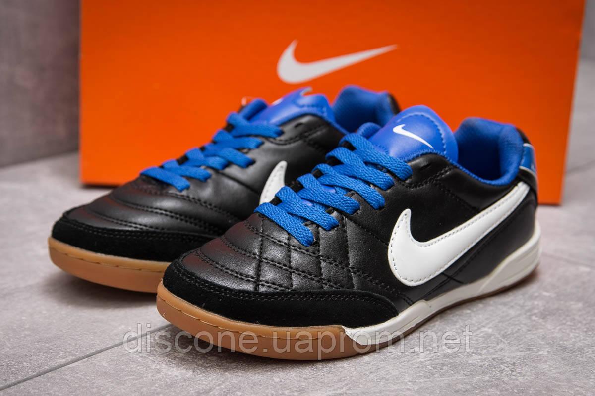 Кроссовки мужские 13951 ► Nike Tiempo, черные ✅SALE! 68% [ 37 38 39 ] ► (37-22,5см)