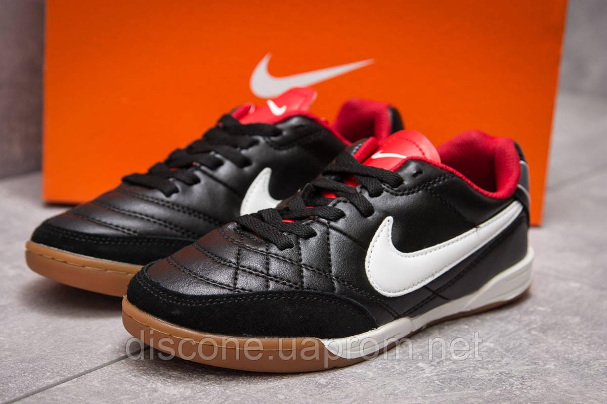 Кроссовки мужские 13952 ► Nike Tiempo, черные ✅SALE! 68% [ 37 38 ] ► (37-22,5см)