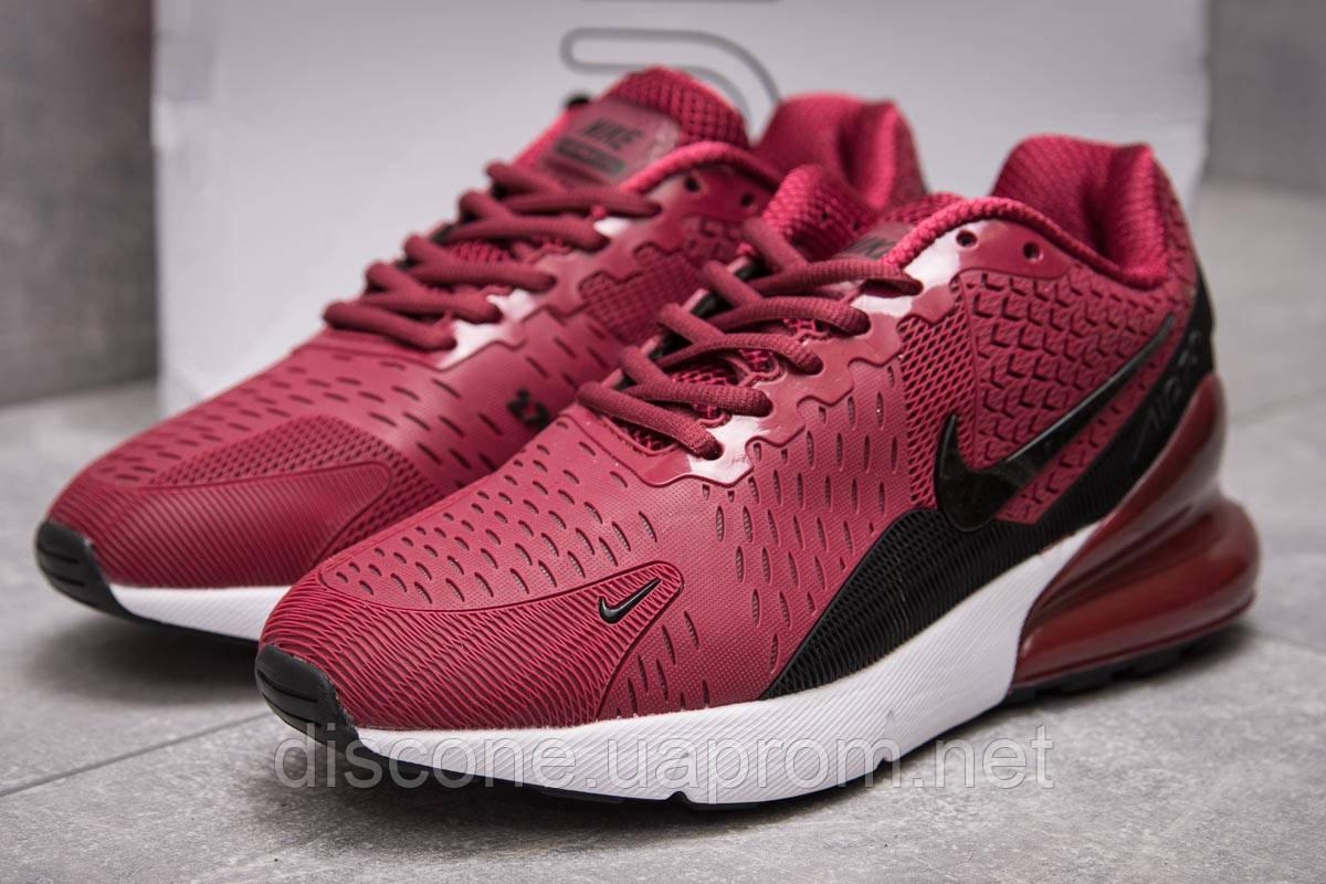 Кроссовки мужские 13972 ► Nike Air 270, бордовые ✅SALE! 33% [ 41 43 ] ► (41-26,5см)