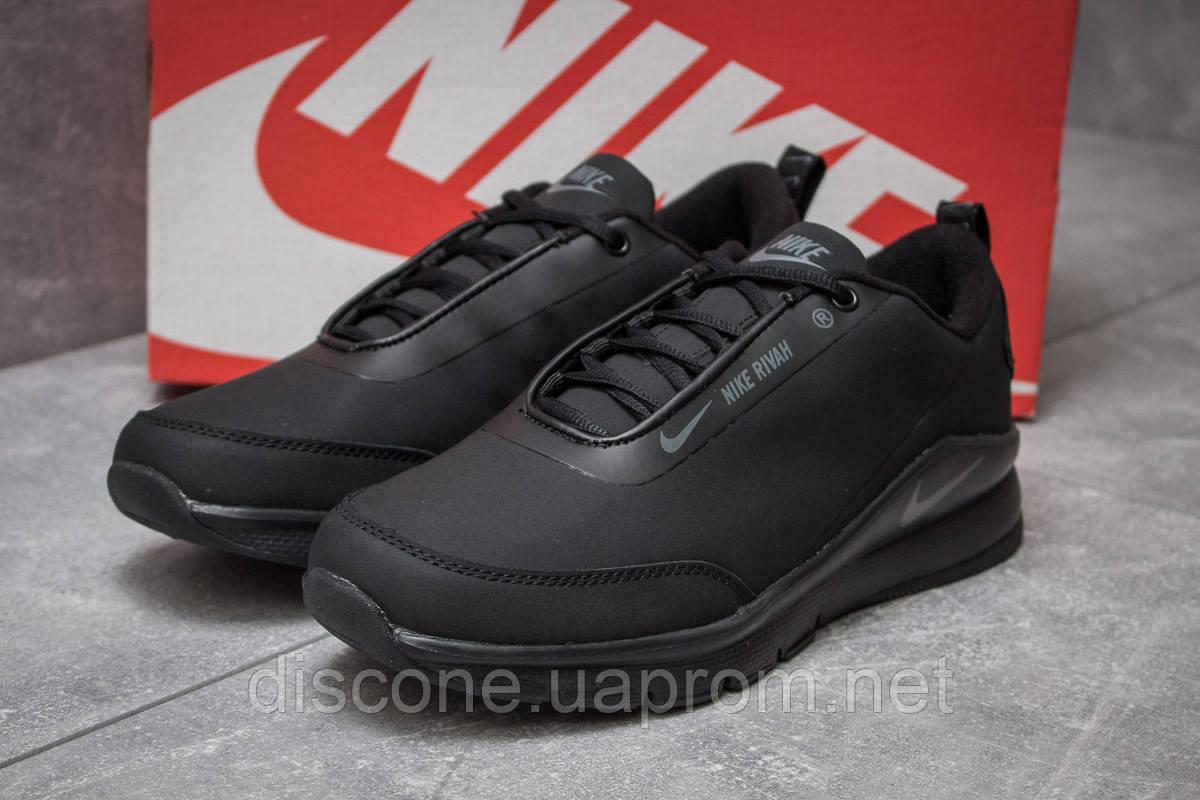 Кроссовки мужские 14522 ► Nike Rivah, черные ✅Скидка 28% [ 42 ] ► (42-26,5см)