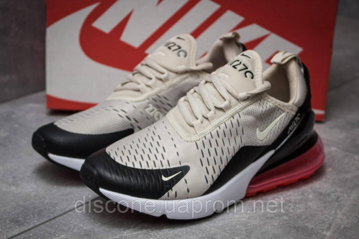 Кроссовки мужские 14536 ► Nike Air 270, серые ✅SALE! 30% [ 41 43 44 ] ► (41-25,4см)