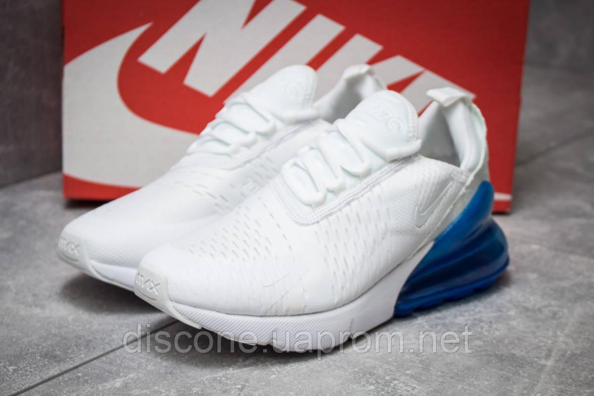 Кроссовки мужские 14537 ► Nike Air 270, белые ✅SALE! 35% [ 40 41 45 ] ► (40-24,5см)