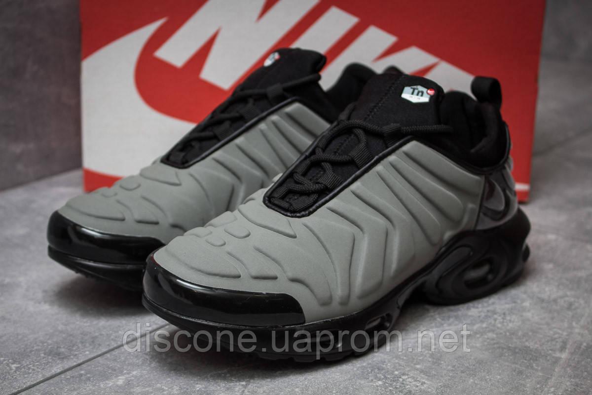 Кроссовки мужские 14602 ► Nike Tn Air, серые ✅Скидка 26% [ 45 ] ► (45-28,5см)