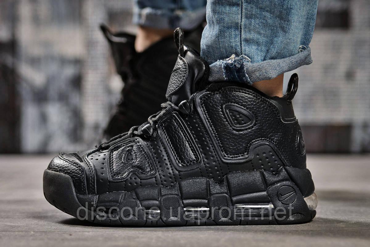 Кроссовки женские 14771 ► Nike Air Uptempo, черные ✅SALE! 15% [ 39 41 ] ► (39-25,4см)