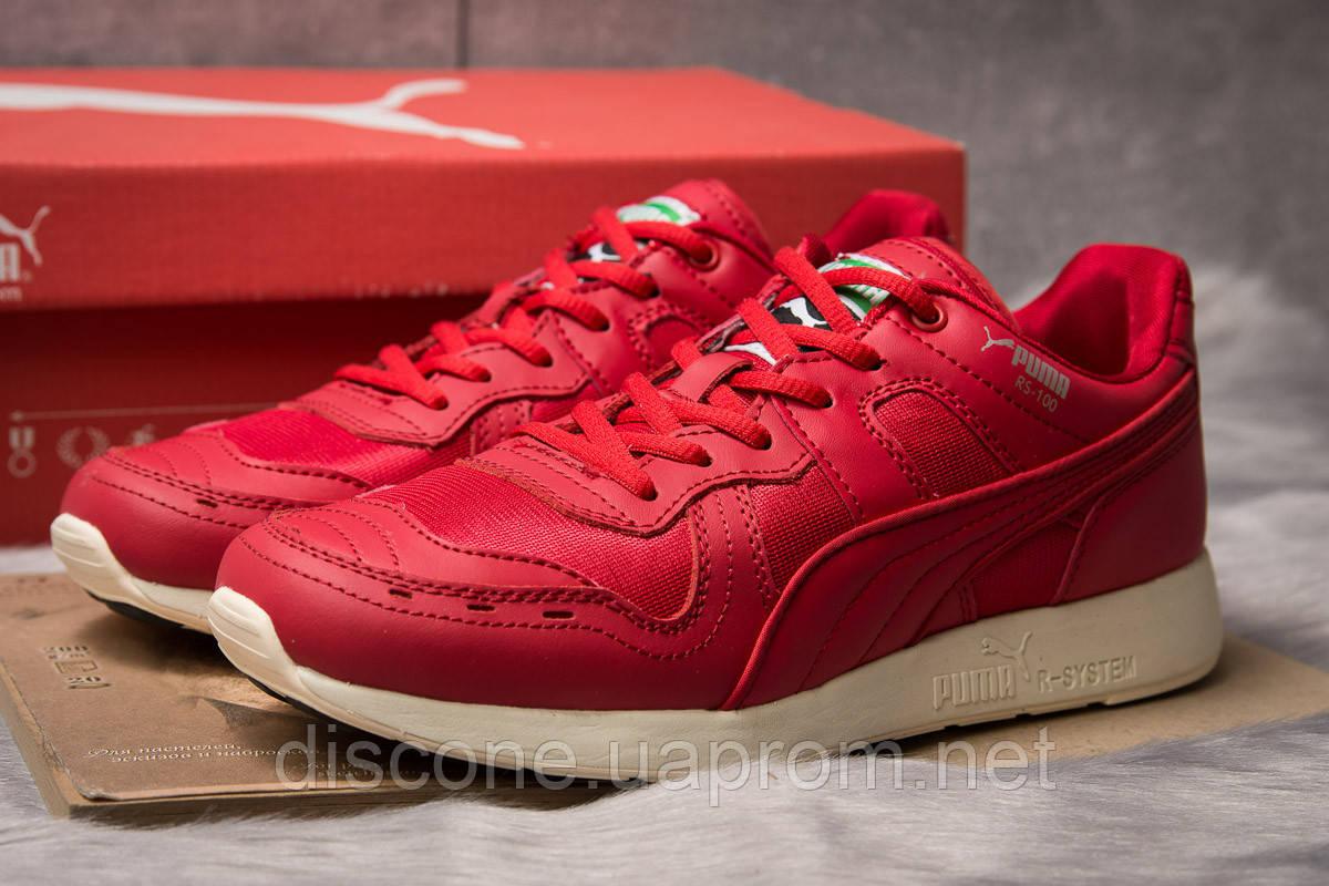 Кроссовки мужские 14935 ► Puma Roland RS-100, красные ✅Скидка 28% [ 45 ] ► (45-29,0см)