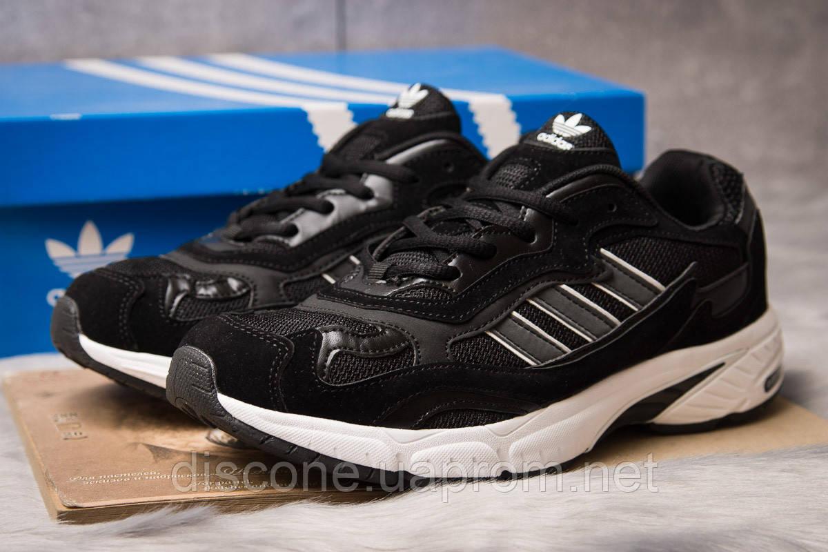 Кроссовки мужские 15151 ► Adidas Adiprene, черные ✅Скидка 26% [ 45 ] ► (45-29,5см)