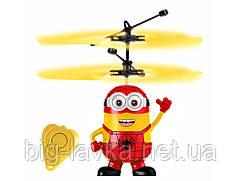 Іграшка літаючий міньйон з Гидке Я