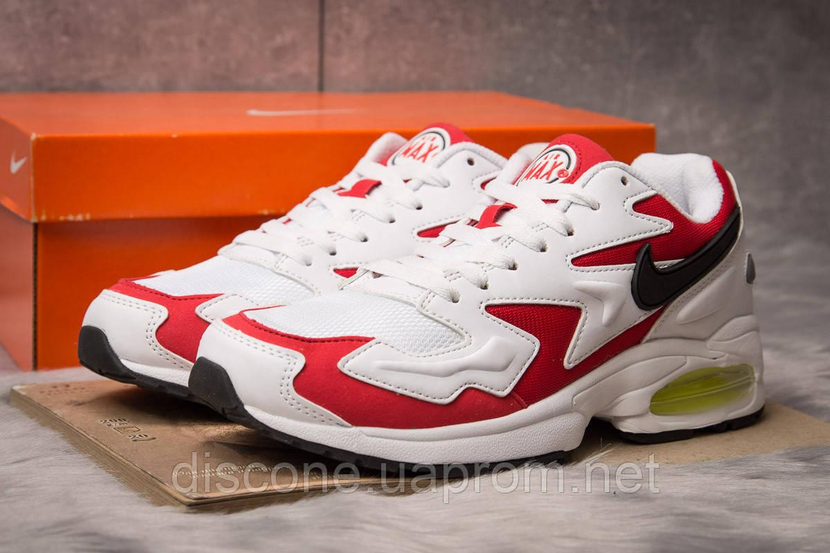 Кроссовки мужские 15231 ► Nike Air Max, белые ✅Скидка 26% [ 41 43 ] ► (41-25,7см)