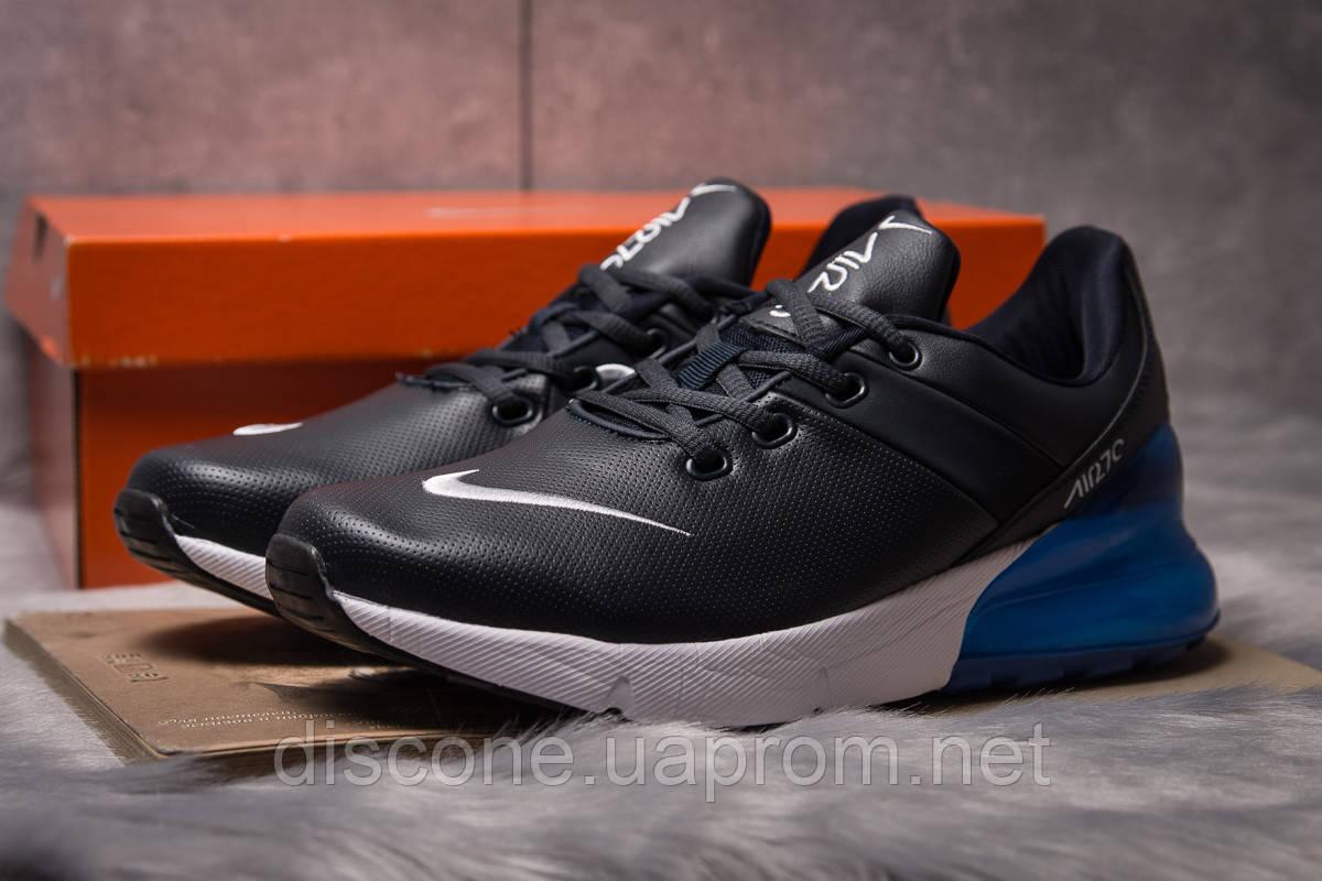 Кроссовки мужские 15284 ► Nike Air 270, темно-синие ✅Скидка 28% [ 42 44 ] ► (42-27,0см)