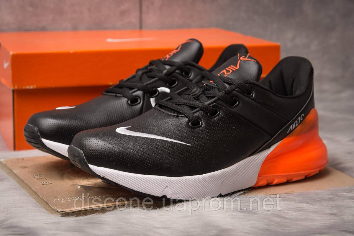 Кроссовки мужские 15287 ► Nike Air 270, черные ✅SALE! 32% [ 41 42 44 45 46 ] ► (41-26,5см)