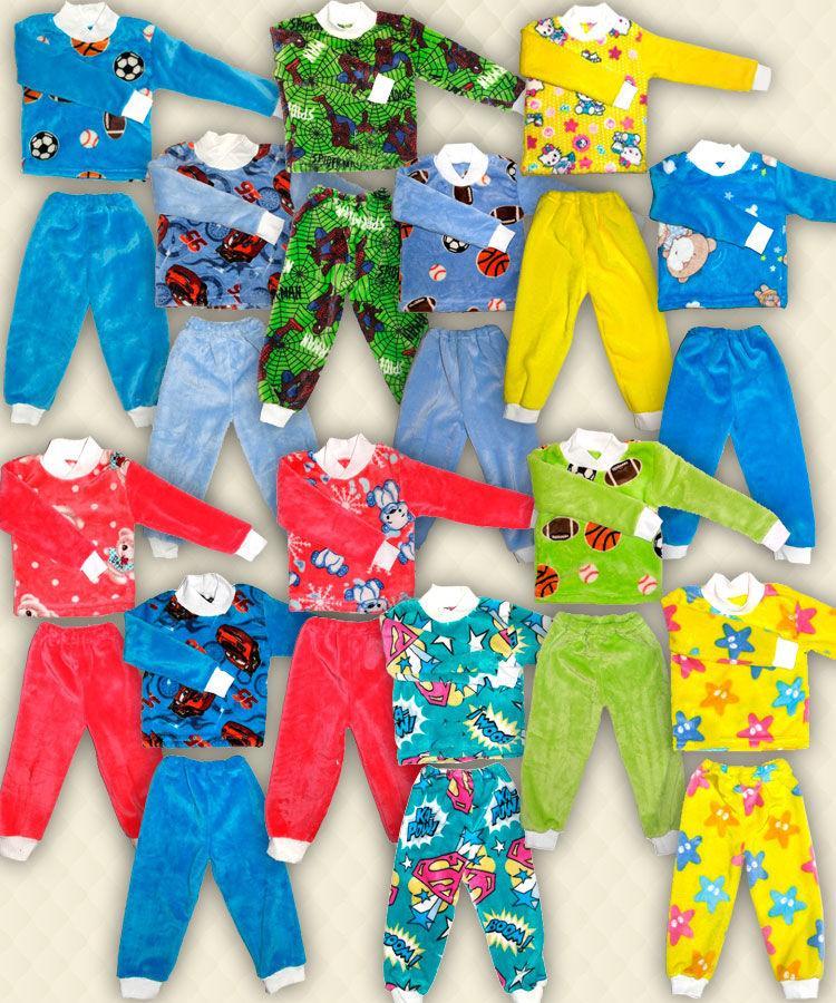 Пижама цветная рваная махра