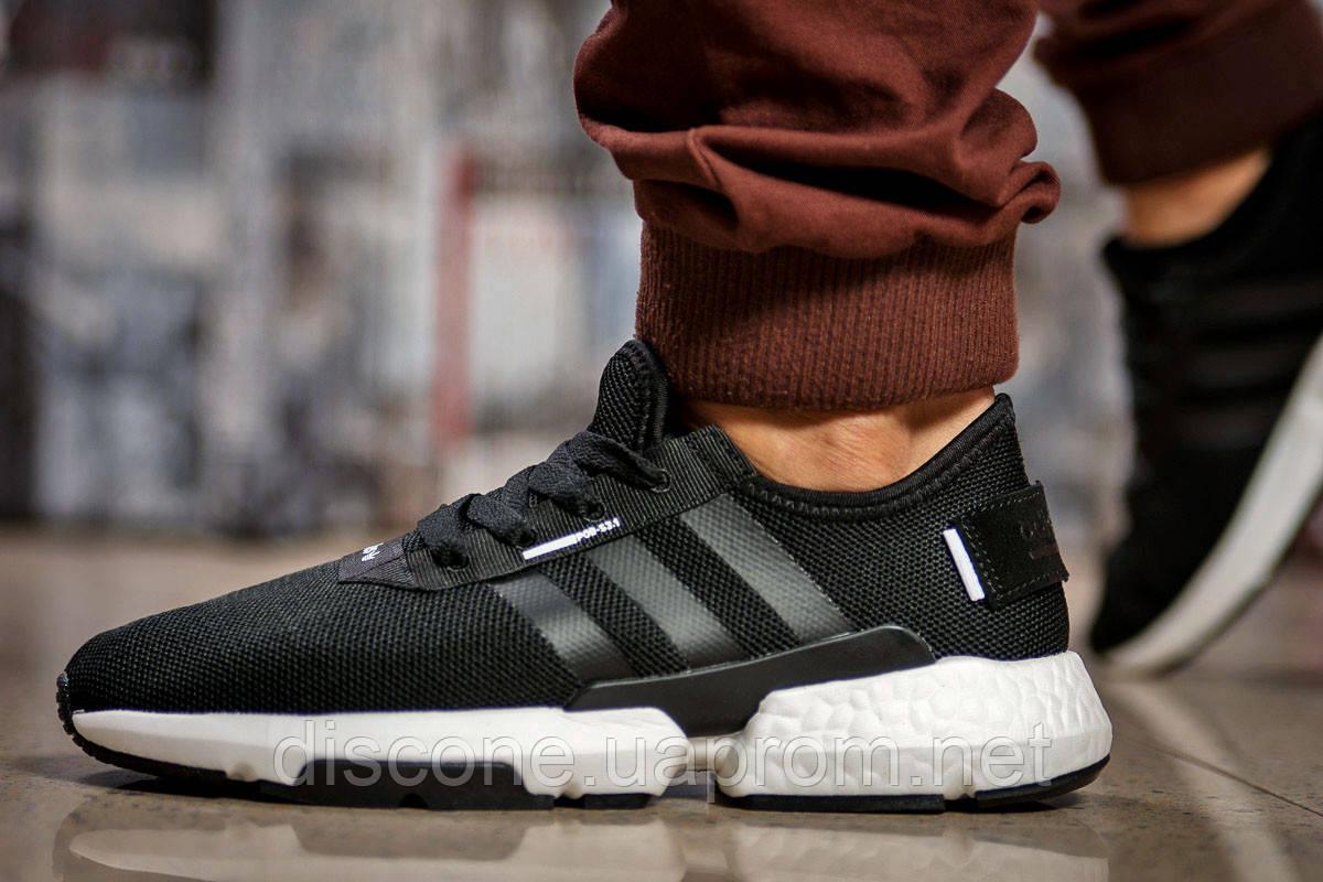 Кроссовки мужские 15323 ► Adidas POD - S3.1, черные ✅SALE! 29% [ 44 46 ] ► (44-28,5см)