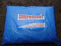 Суперфосфат Киев. Суперфосфат цена, продажа.Продам суперфосфат в киеве.купить суперфосфат в киеве.