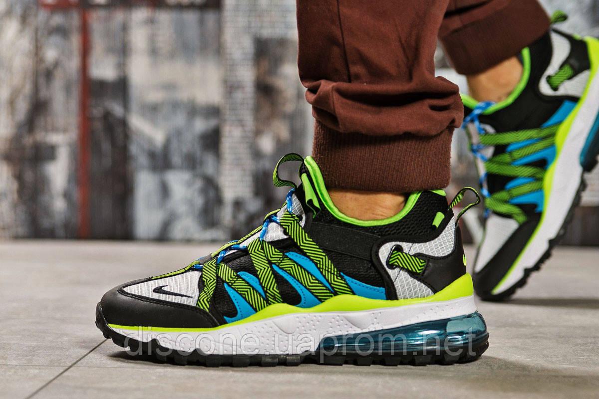 Кроссовки мужские 15486 ► Nike Air, серые ✅SALE! 28% [ 44 ] ► (44-28,5см)